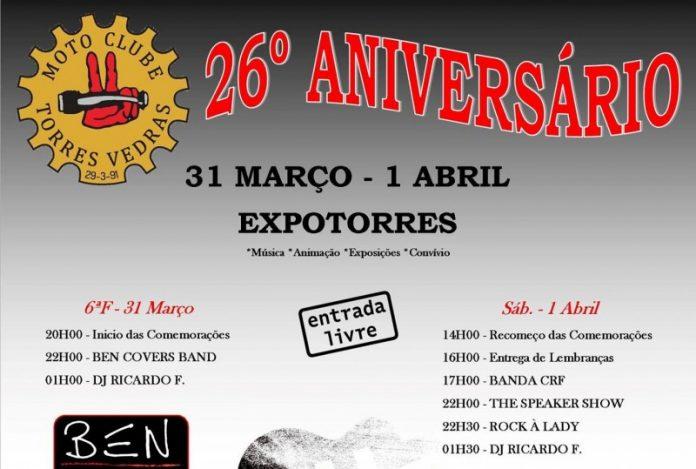 Moto Clube de Torres Vedras Comemora o 26º aniversário!