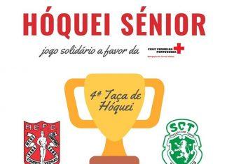 IV Taça de Hóquei da Cruz Vermelha esta sexta-feira