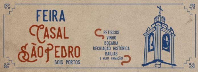 Evento percursor da Feira de S. Pedro de Torres Vedras volta a ser recriado