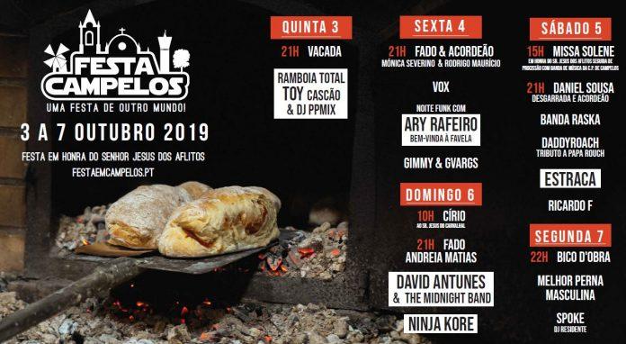 Festa de Campelos promete muita música, boa comida e muita animação já a partir de dia 3
