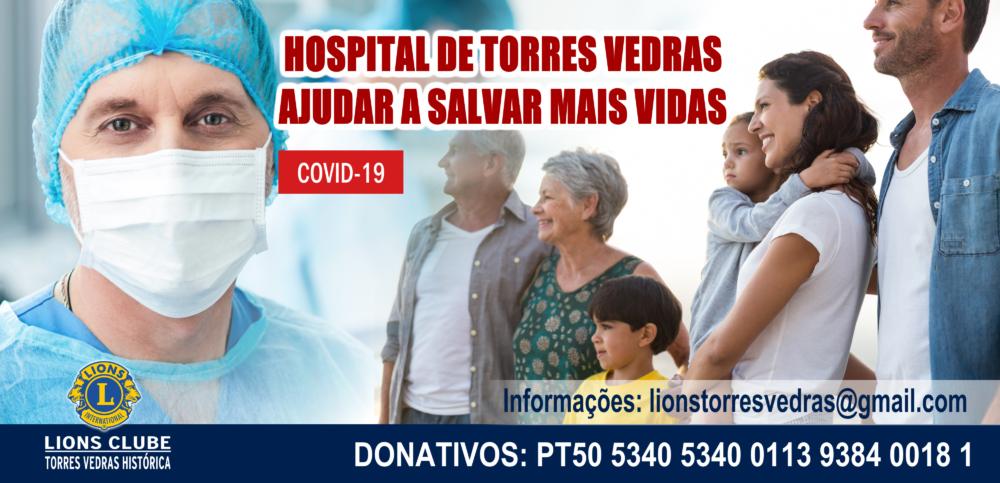 Lions Clube Torres Vedras lança campanha para ajudar a Unidade hospitalar da cidade